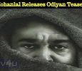 Mohanlal Releases Odiyan Teaser!