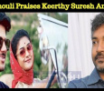 Rajamouli Praises Keerthy Suresh! The Actress Is On Cloud Nine!