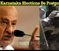Will Karnataka Elections Be Postponed? Fake Voter ID Cards Found! Kannada News