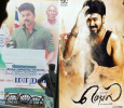 Is This The Third Look Poster Of Mersal? Tamil News