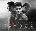 Spyder To Do A Business Of Rs. 15 Crore In Tamil! Tamil News