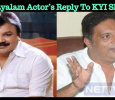 Malayalam Actor's Reply To KYI Shocks! Kannada News