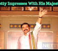 Mammootty Impresses With His Majestic Look In Yatra Teaser! Telugu News