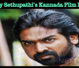 Vijay Sethupathi's Kannada Film Is All Set To Release! Kannada News