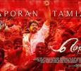Mersal Single Track On 10th August! Tamil News