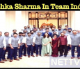 BCCI Explains About Anushka Presence In Team India Group Photo!