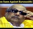 Defamation Cases Against Karunanidhi Dismissed!