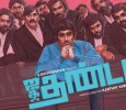 A Grand Star Summit In The Hindi Remake Of Jigarthanda!