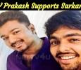 GV Prakash Shares His Support To Sarkar!