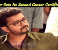 Sarkar Gets Its Second Censor Certificate! Cuts And Mutes In Sarkar! Tamil News