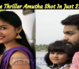 Suspense Thriller Amutha Shot In Just 21 Days! Tamil News