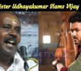 Vijay Fans Also Have Freebies From Government - Minister Udhayakumar