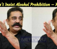 We Don't Insist Alcohol Prohibition – Kamal Haasan Tamil News