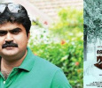 Anoop's Next Titled As Devadaruvile Manju!