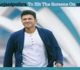 Puneeth's Anjaniputhra To Hit The Screens On ..