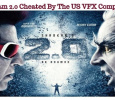 Team 2.0 Cheated By The US VFX Company! Tamil News