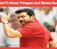 TSK Failed To Break Vivegam And Mersal Records! Tamil News