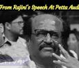 A Glimpse From Rajini's Speech At Petta Audio Launch! Tamil News