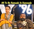 Vijay Sethupathi – Trisha Movie To Be Remade In Kannada Tamil News