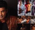 1 Saat Uchhakkey > Udta Punjab Hindi News