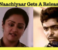 Jyothikaa's Naachiyar To Hit The Screens On 9th February! Tamil News