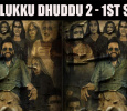 Dhilluku Dhuddu 2 First Single Is On The Way!