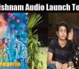 Krishnam Audio Launch Today!