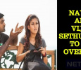 Nayantara And Vijay Sethupathi To Fly Overseas? Tamil News