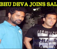 Prabhu Deva Joins Salman Khan Again!