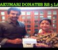 Veteran Actress Vijayakumari Donates Rs. 5 Lakhs To Nadigar Sangam! Tamil News