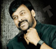 Chiranjeevi's Upcoming Flick Still A Dream Telugu News