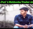 Akash Puri's Mehbooba Trailer Grabs Public Attention! Telugu News