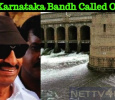 Cauvery Issue: Karnataka Bandh Called Off Tamil News