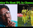 Is It Justice To Host IPL In Chennai, This Season? Tamil News