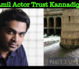 Tamil Actor Trust Kannadigas! Kannada News