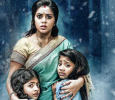 Telugu Movie Starring Poorna Released In Tamil Tamil News