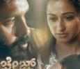 Upcoming Kannada Flick Impresses In The Box-office Kannada News