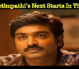 Vijay Sethupathi's Next Starts In Thenkasi! Tamil News