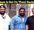 Viswasam Is Set On Theni Background! Tamil News