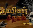 Aavigal Thesam Tamil tv-shows on Vendhar TV