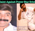 Complaint Against Power Star Srinivasan! Tamil News