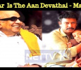 Kalaingar Dr Karunanidhi Is The Aan Devathai - Producer Marimuthu Tamil News