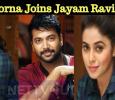 Poorna Joins Jayam Ravi! Tamil News