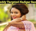 Sri Reddy Targeted Nadigar Sangam!