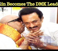 Stalin Becomes The DMK Leader? DMK Committee Meeting On Tuesday!