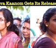 Andaava Kaanom Gets Its Release Date! Tamil News
