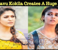 Lady Superstar Nayanthara's Kolamaavu Kokila Creates A Huge Record! Tamil News