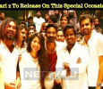 Maari 2 To Release On This Special Occasion? Tamil News