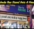 Koyambedu Bus Stand Gets A New Name!