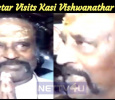 Superstar Visits Kasi Vishwanathar Temple!